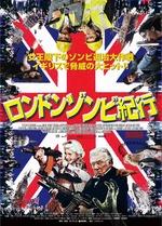 london_key poster