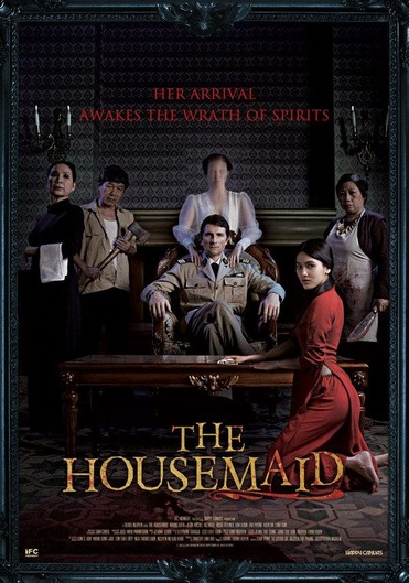 TheHousemaid2018OfficalPoster