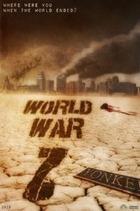 medium_world-war-z-poster