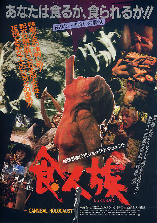 http://livedoor.blogimg.jp/zombie_tecyo/imgs/8/9/896371bc.jpg