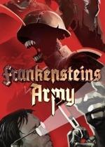 2-Frankensteins-Army-poster-250x350