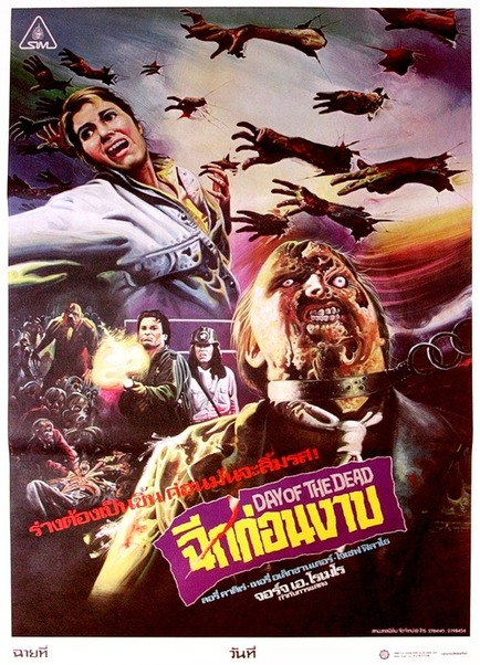 Day_of_the_Dead_thai_9_11_12