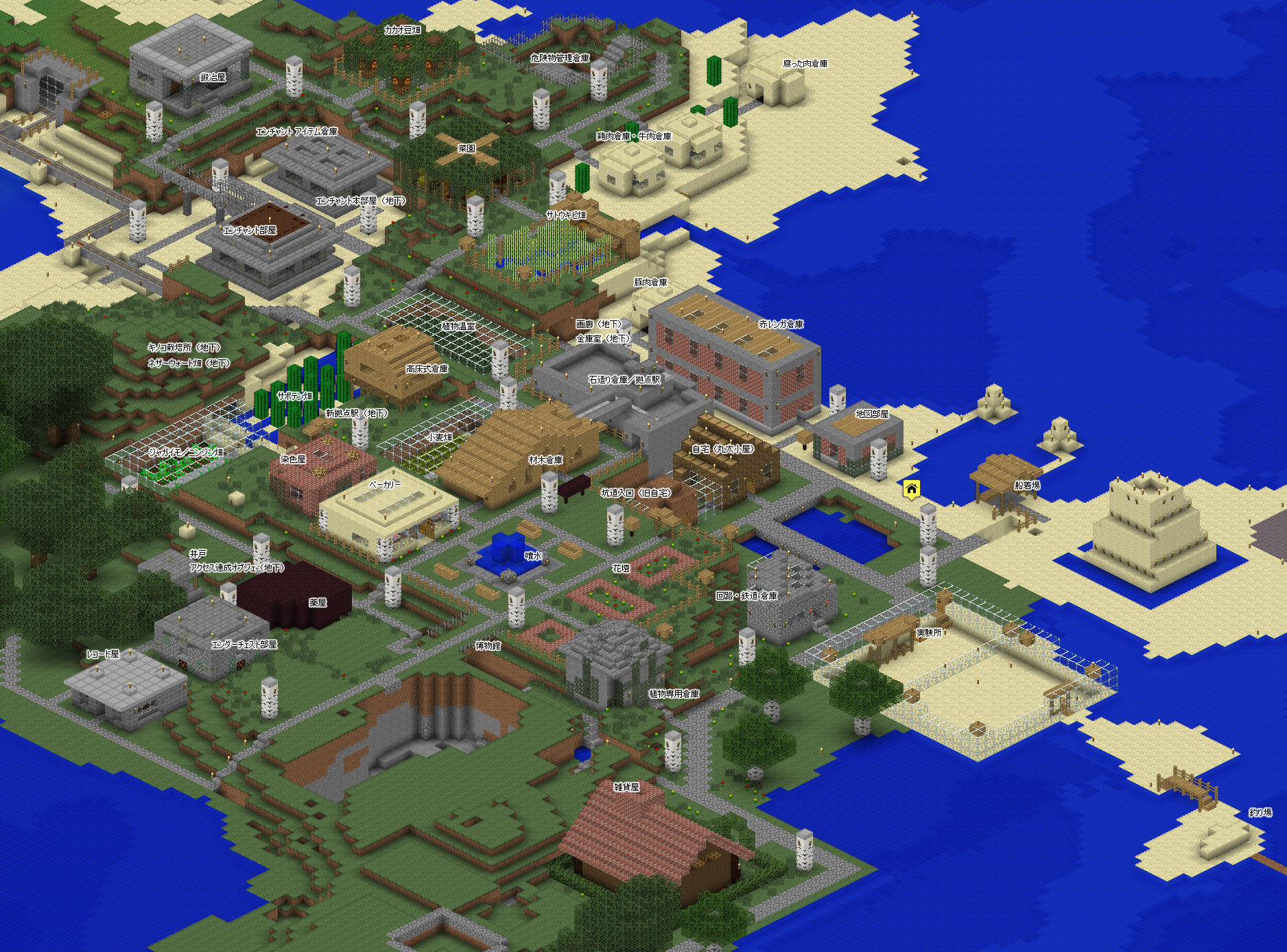 マインクラフトのすごい街 地図