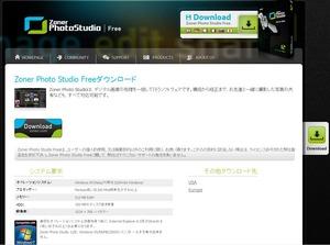ZPS_Free_screen