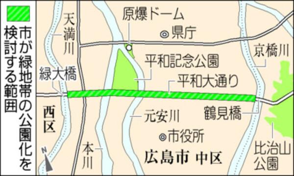 広島 原爆 範囲