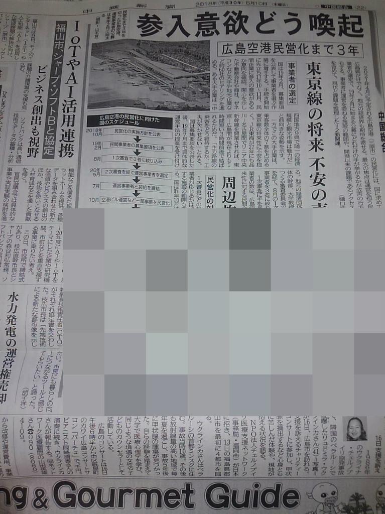 http://livedoor.blogimg.jp/zono421128/imgs/6/a/6a943f3d.jpg