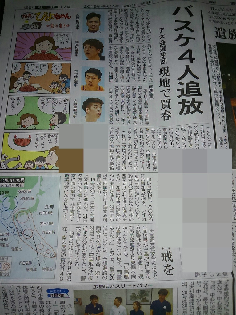 http://livedoor.blogimg.jp/zono421128/imgs/9/1/919ac04d.jpg