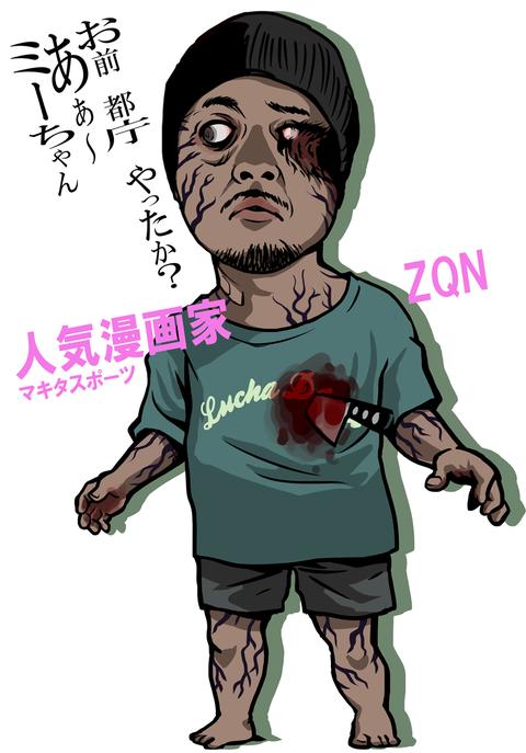 松尾ZQN