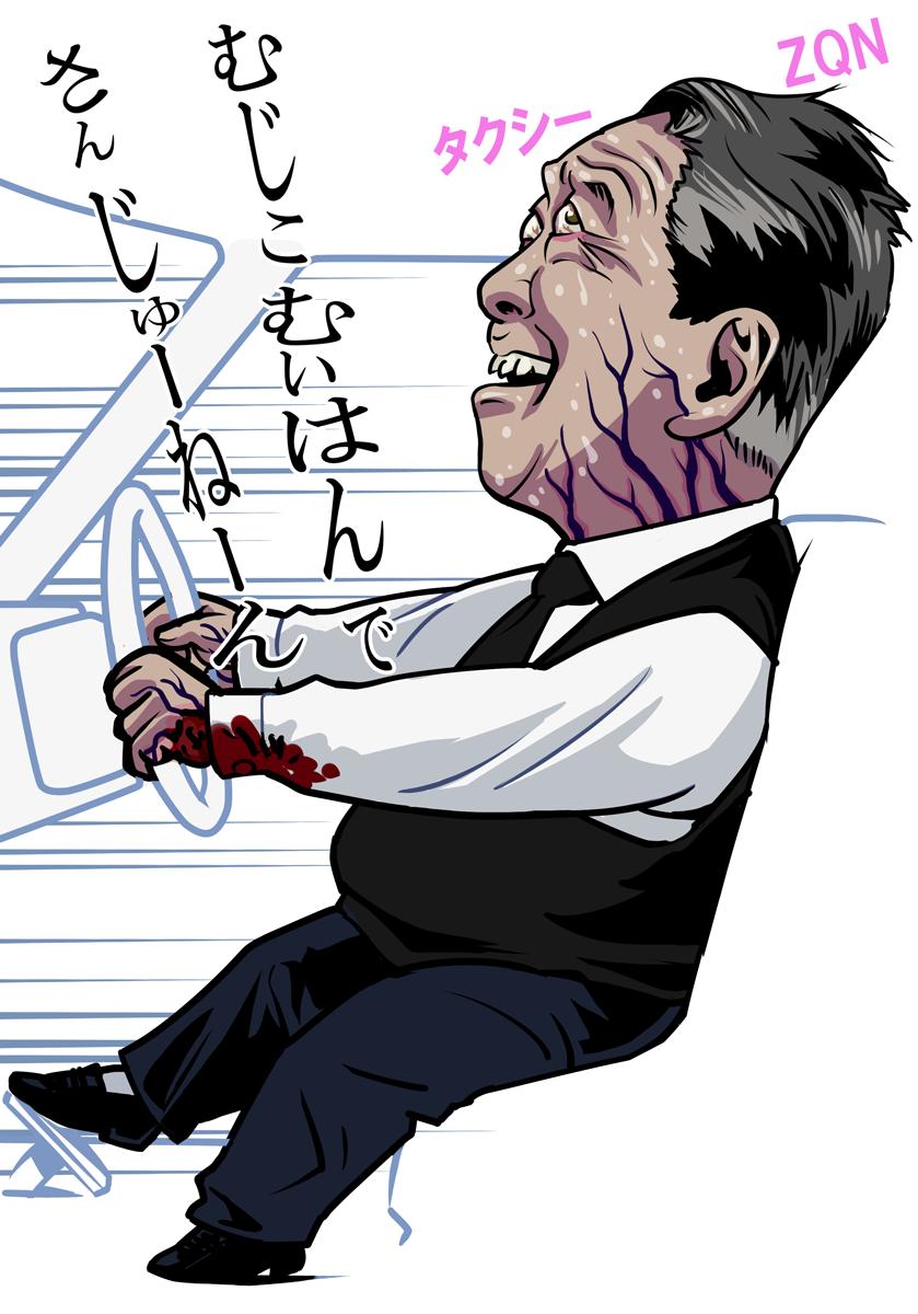 ヒーロー アイアム ひろみ ア