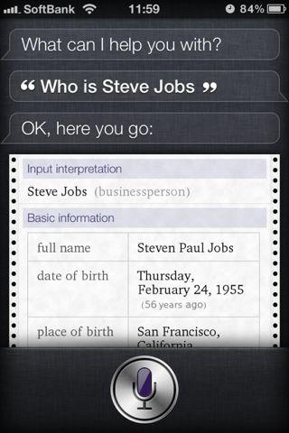 Siri-Joke-02