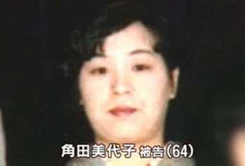 別人の顔写真報道、メディア各社がおわび 尼崎変死事件 - 社会
