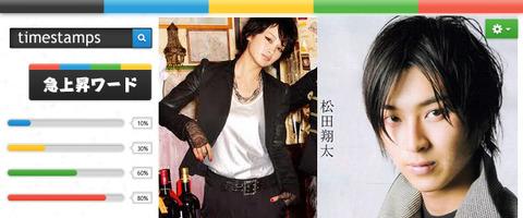 20111028header_日本