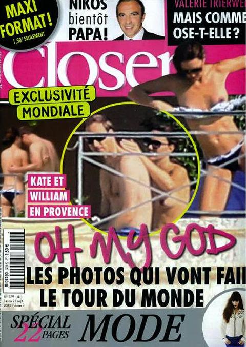 キャサリン妃のトップレス写真フランス誌掲載で大騒ぎ