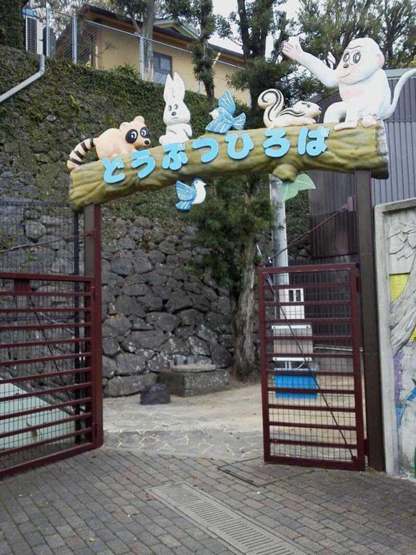 長崎への旅4