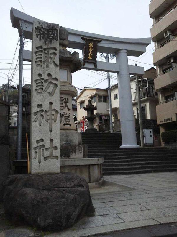 長崎への旅1