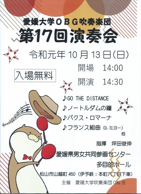 2019-09-17_142725