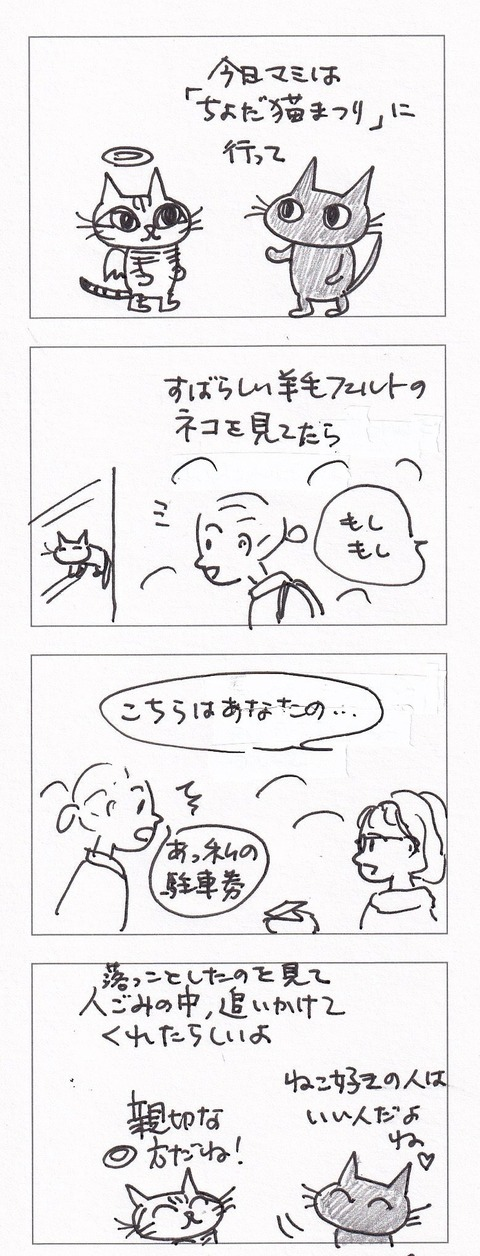 IMG_20190216_0001