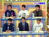 マンガ編集者01
