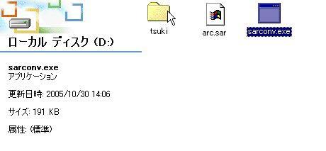 ons_tsuki_ex01