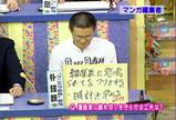 マンガ編集者02