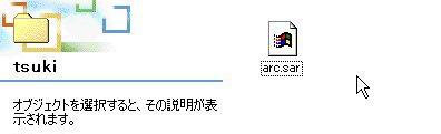 ons_tsuki_ex04