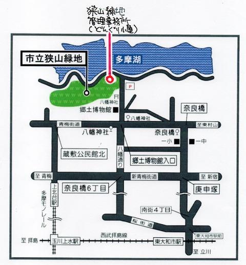 狭山緑地_どんぐり小屋案内図001