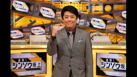 勝新太郎の息子 真剣事故 (1)