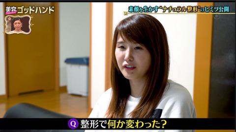 のぞみさんシングルマザー (3)