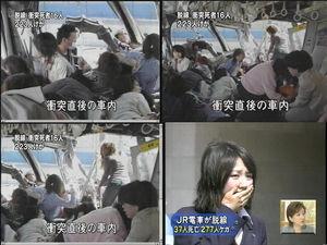 福知山線脱線事故 運転士2
