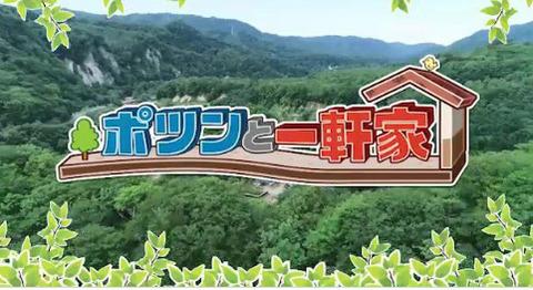 ポツンと一軒家「宮崎の狭上稲荷神社 (3)