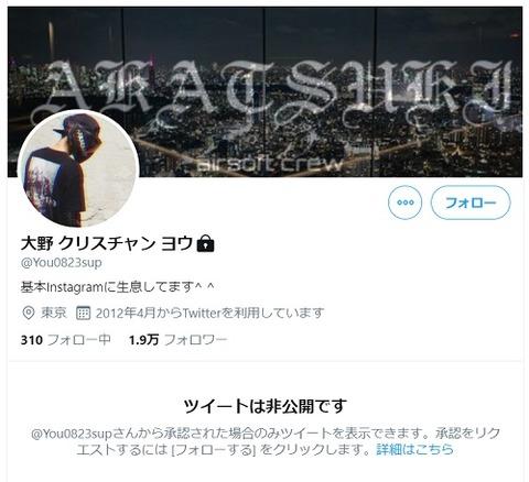 池田エライザ動画フル11分 (1)