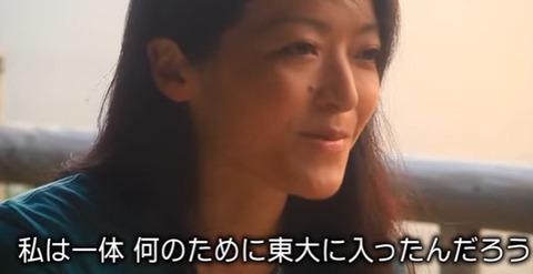 鈴木あやの (6)