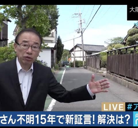 吉川友梨ちゃん行方不明事件」幽霊 (4)