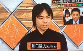松岡伸矢1