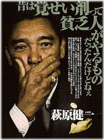 2010年に冨田リ