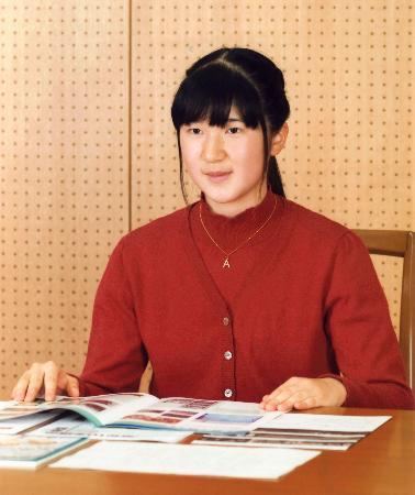 愛子さま4