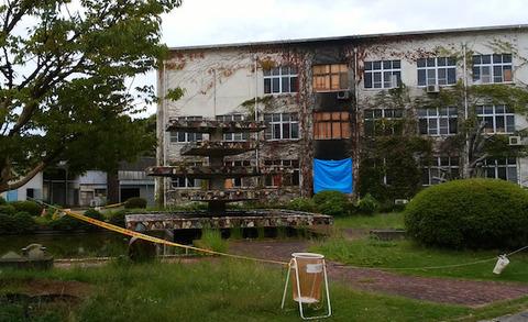 九州大学の研究室火災 (4)