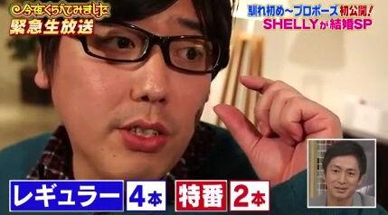 シェリー旦那 相田貴史の離婚理由 (4)