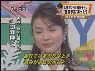 川田亜子6