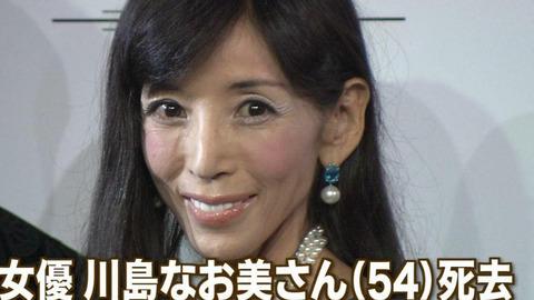 川島なお美 (4)