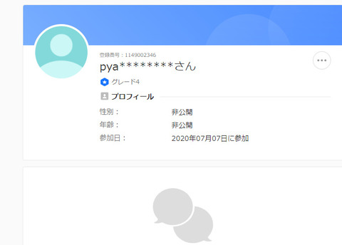江ノ電自転車ニキ  (2)