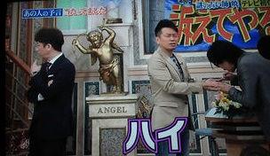 宮迫「占い動画」 (4)