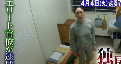 村木厚子 (3)