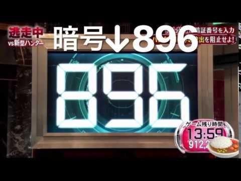 オチルナ」やらせ放送事故 (2)