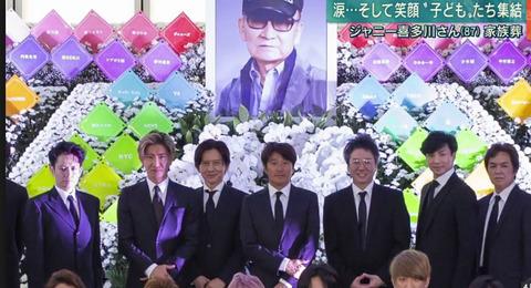 ジャニー喜多川 家族葬 (1)
