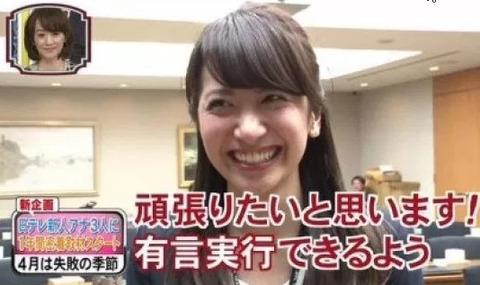 笹崎里菜 ホステス (6)