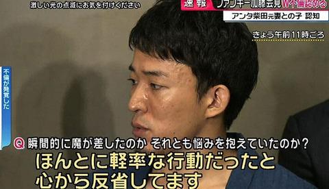 アンタッチャブル柴田の嫁 (6)