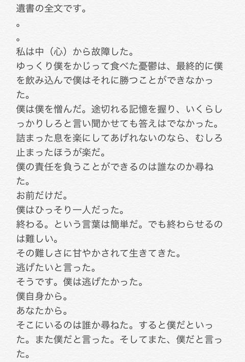 ジョンヒョン6