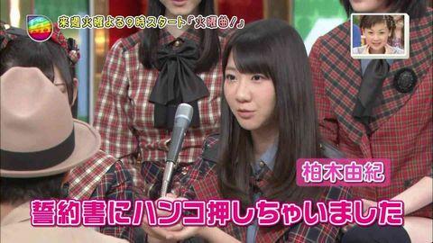 20140704_sashihararino_11