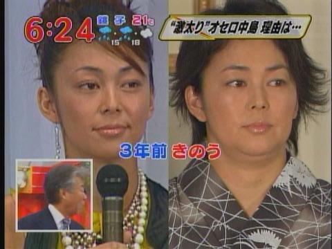 中島知子5